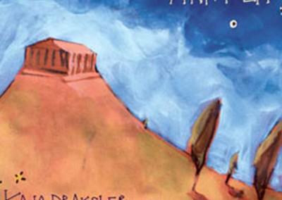 Kaja Draksler – Akropola